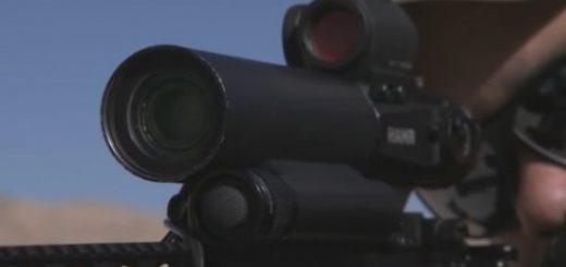 RAZAR - оптический прицел