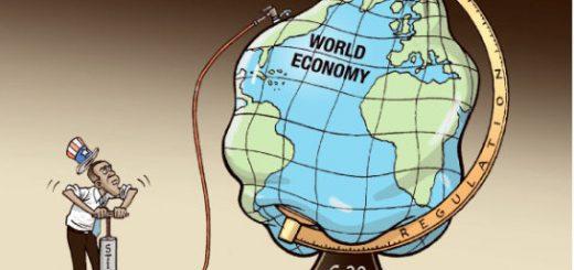 глобальный капитализм