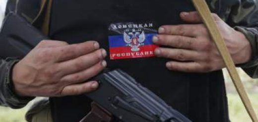 захвачен банк Ахметова