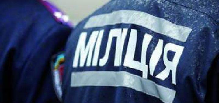 СБУ задержала милиционеров, готовивших теракт в райотделе МВД