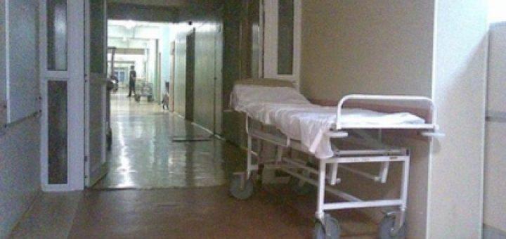 закрытие медучреждений