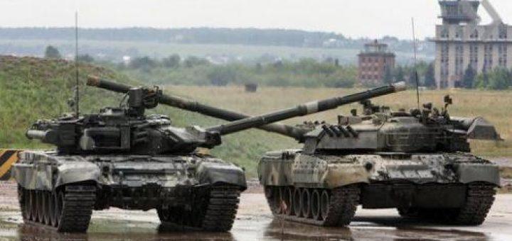 армия Новороссии