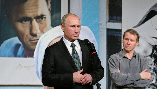 Путин посетил вечер памяти Василия Шукшина