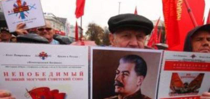 судят за сепаратизм двух коммунистов