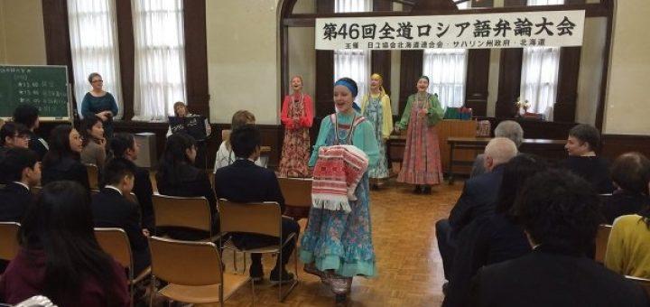 Фестиваль российской культуры