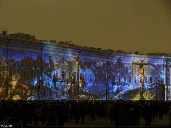 250-летие Государственного Эрмитажа