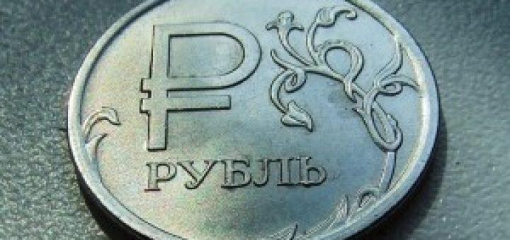 Центробанк не отказывается от валютных интервенций