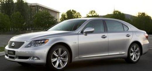 водородный Lexus LS