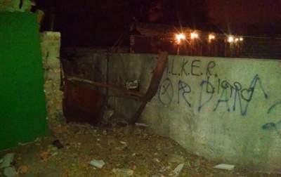 сообщают о мощном взрыве в Харькове