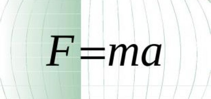 нарушение второго закона Ньютона