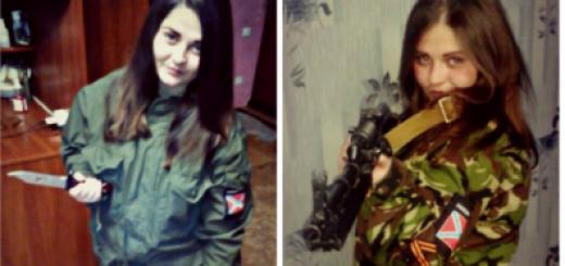19-летняя снайперша «Экстази»