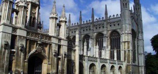 Двoрник из Кeмбриджa