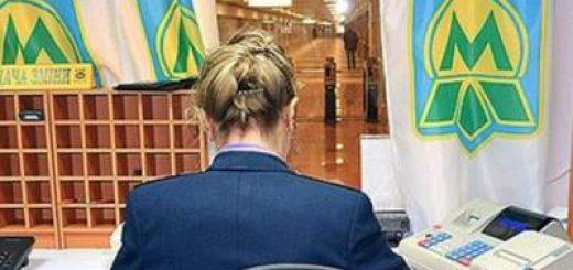 Кассир «заработал» на жетонах 1 млн гривен