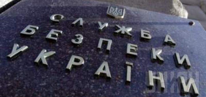 Колесниченко и Левченко объявлены в розыск