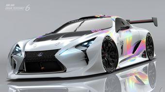 Lexus показал виртуальную версию