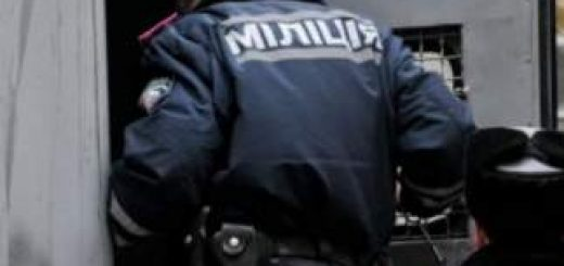 милиционеров «наказали»