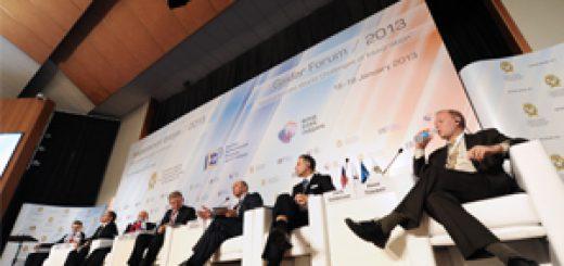 Гайдаровский форум проигнорировал Запад