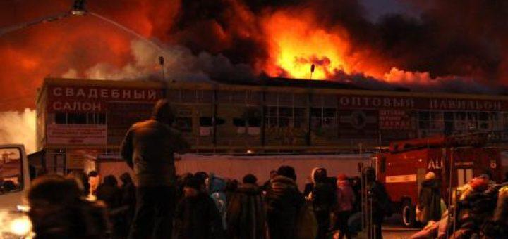 В Харькове произошел взрыв