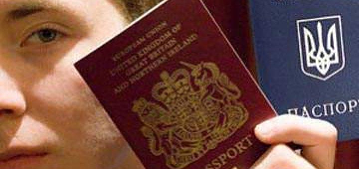 арестован «паспортный злодей»