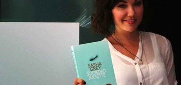 эротический роман Саши Грей