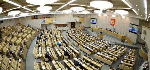 инициатива ЛДПР по бюджетным средствам