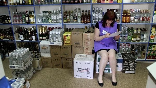 ограничение продажи алкоголя