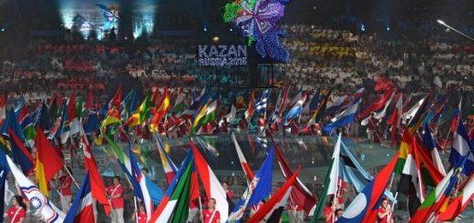 закрытие 16-го чемпионата мира по водным видам спорта
