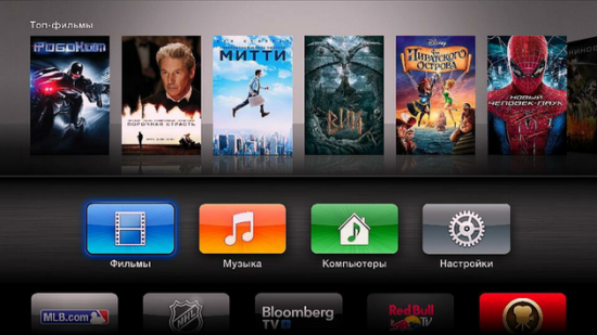 Стартовый экран Apple TV