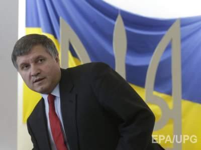 Арсений Аваков