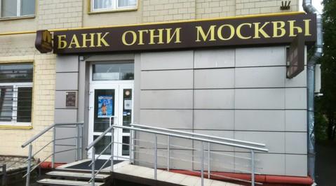 """банк """"Огни Москвы"""""""