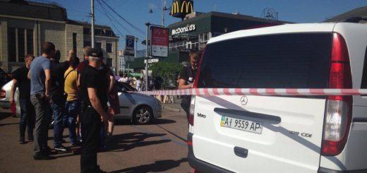 Стрельба на вокзале в Киеве
