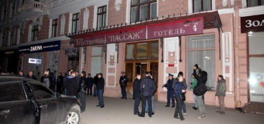 Убийство в гостинице Одессы