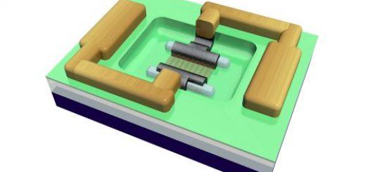 самый маленький транзистор