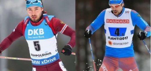 открылись Зимние олимпийские игры