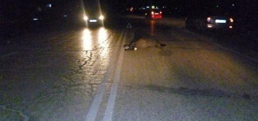 под колесами погиб пешеход