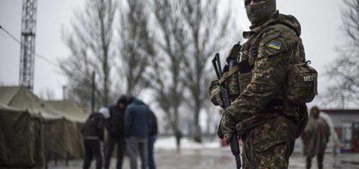 украинские позиции