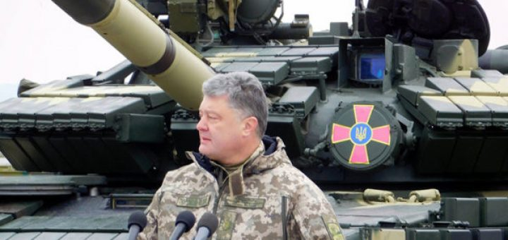 Государственный концерн Укроборонпром