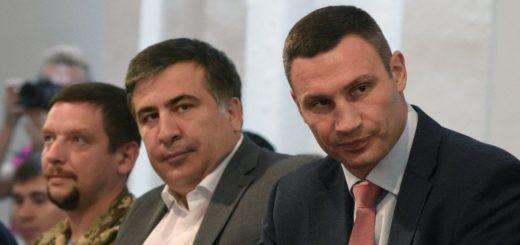 Михаил Саакашвили отказался от предложения мэра Киева Виталия Кличко