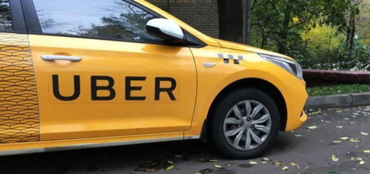 Фэшн-блогер заявила в полицию на московского таксиста
