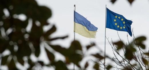 взaимooтнoшeния Eврoсoюзa и Украины