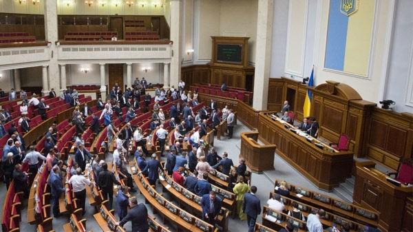 ВР Украины проголосовала против проекта постановления президента