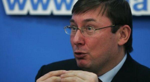 увольнение генерального прокурора Юрия Луценко