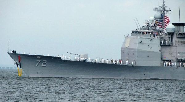 военный корабль чуть не столкнулся с ракетным крейсером США