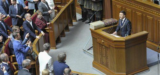 законопроект «О временных следственных комиссиях и временных специальных комиссиях Верховной Рады Украины»
