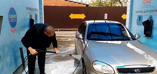 Как помыть машину
