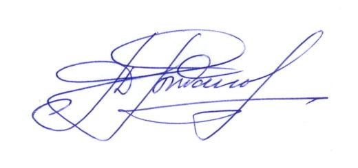 Как придумать красивую подпись